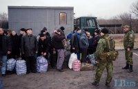 Госдеп призвал продолжить обмен заложниками