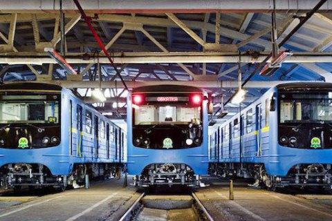 """Фукс купив компанію, якій """"Київський метрополітен"""" заборгував 1,8 млрд грн"""