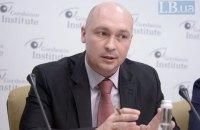 Прозрачность добывающей сферы - часть стратегии энергонезависимости Украины, - Минэнерго