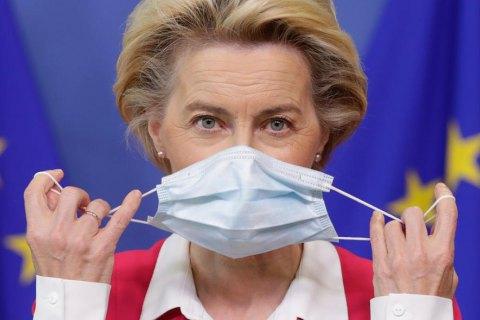 Для ЄС додатково закуплять 300 мільйонів доз вакцини Pfizer-BioNTech
