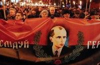 В Раду внесли проєкт постанови про повернення звання Героя України Бандері та Шухевичу