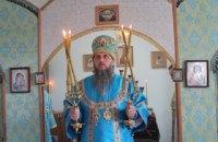 Архієпископ Філарет з УПЦ МП відмовився від участі в об'єднавчому соборі