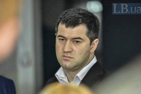 ВСАП сообщили, что передают всуд дело Насирова