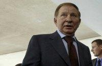 Украина в ТКГ инициировала создание группы для восстановления контроля над границей