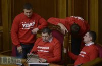 Оппозиционные депутаты заблокировали президиум Рады