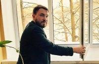 Нардепа Лозового затримали у Чехії з фальшивими євро (оновлено)