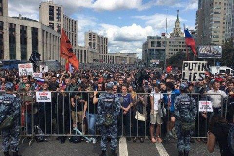 В России решили создать специальные места для митингов