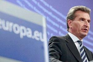 Россия не ответила на приглашение на круглый стол по украинской ГТС, - еврокомиссар