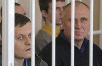 У Білорусі заарештовано екс-кандидата в президенти