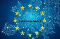 Україна підтвердила бажання приєднатися до Єдиного цифрового ринку ЄС