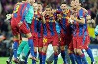 """Барселона"" – обладатель Суперкубка УЕФА"