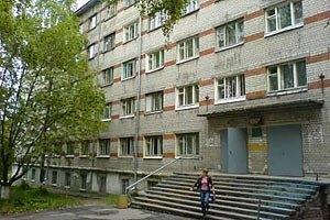 Мешканцям гуртожитків дозволили приватизувати кімнати