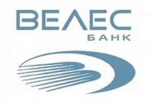 """НБУ решил ликвидировать банк """"Велес"""""""