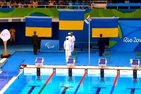 Україна виграла дев'ять медалей у сьомий день Паралімпіади