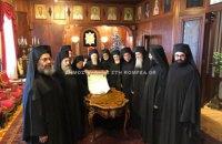 Члени Синоду Вселенського патріархату підписали томос ПЦУ