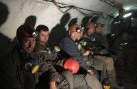 На КЖРК шахтеры завершили 43-дневную забастовку и вышли на поверхность