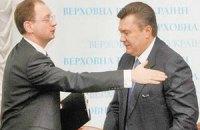Яценюк пополнил свой список оснований для импичмента Януковича