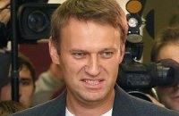 """Навальный выплатил штраф по делу """"Кировлеса"""""""