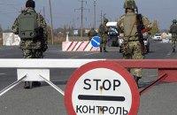СБУ подала в Кабмин перечень разрешенных к ввозу с Донбасса товаров