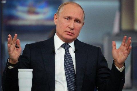 Путин объявил , что катастрофа  вКерчи стала результатом глобализации