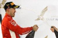 Феттель победил на Гран-При Бахрейна