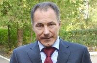 Офіс генпрокурора просить заарештувати Рудьковського через порушення ним умов виїзду за кордон