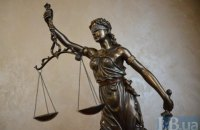 "Справу ""2 травня"" розглядатиме суд присяжних"