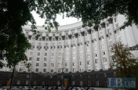 Азаров предложил Раде утвердить бюджет на 2014 год