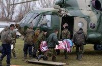 Боец АТО покончил с собой в Гранитном (обновлено)