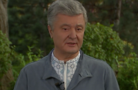 Порошенко у річницю Хрещення Русі-України: це був не лише вибір віри, але й вибір цивілізації