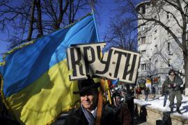 Киевляне чтят память Героев Крут