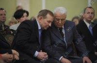 Кравчук и Кучма попросили Турчинова вывести оставшихся в Крыму военных на материк