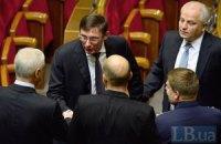 Блок Порошенко предлагает заслушать каждого кандидата на должность министра