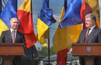 Премьер Молдовы выступил за совместную заявку в ЕС с Украиной и Грузией