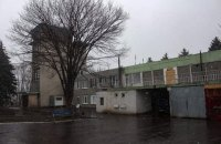 Украина изучит вопрос возобновления работы аэропорта Краматорска