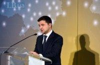 Зеленський назвав три етапи на шляху до повернення Донбасу