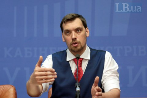 Кабмин принял план мер по предотвращению попадания нового китайского вируса в Украину