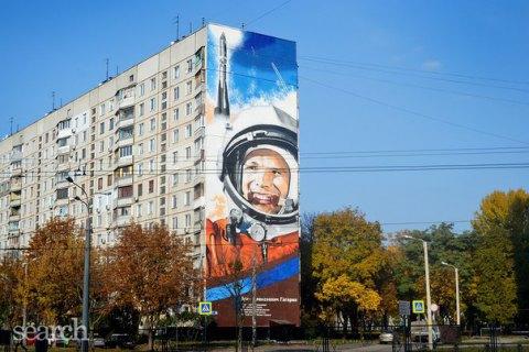 Зеленский: без Украины полет Гагарина в космос был бы невозможен