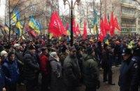 В Киеве пикетируют ГПУ и Апелляционный суд