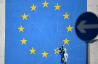 "Комитет Европарламента поддержал безвиз между Великобританией и ЕС после ""Брексита"""