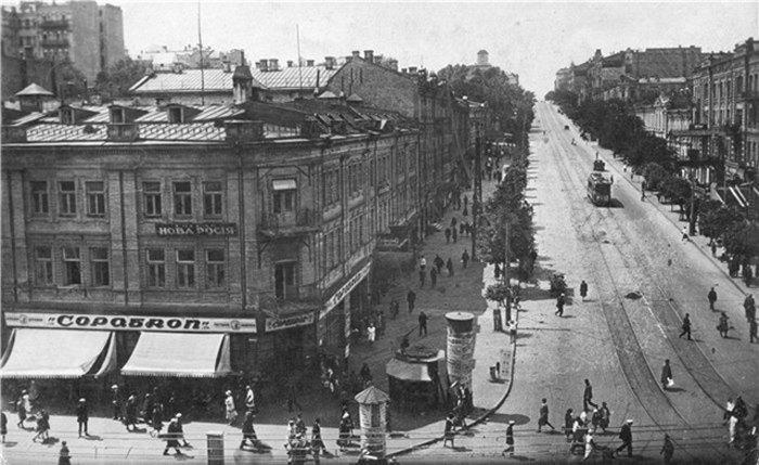 Центральный гастроном Киева, начало 1930-х годов