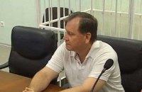 """ВАКС заарештував підозрюваного у """"газовій справі Онищенка"""" Свіченка"""