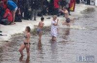 У Дніпрі через морози та карантин скасували масові купання на Водохреща