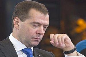 Медведев подписал бюджет на 2012 год