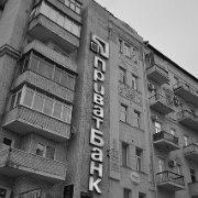 Приватбанк. История, которую рассказала отчетность