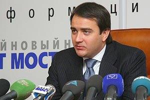 Павелко став в.о. президента ФФУ