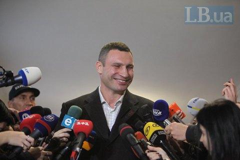 Екзит-поли: Кличко знову став мером