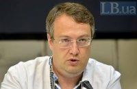 Геращенко порівняв російські соцмережі з Mein Kampf