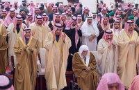 В Саудовской Аравии умер второй за месяц принц