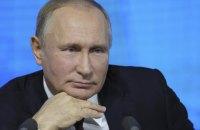 Путин заявил о риске экспорта российского газа в Европу через Украину